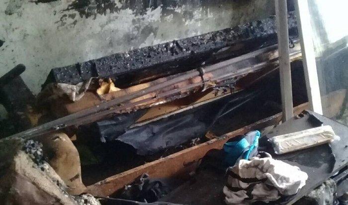 Трех человек спасли напожарах вИркутской области 18декабря (Видео)