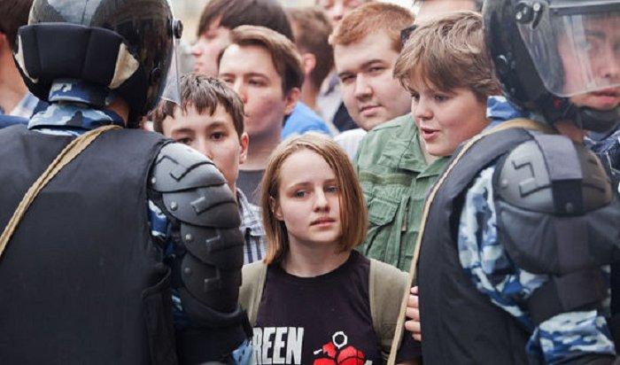 Госдума ввела штрафы завовлечение детей внесогласованные акции