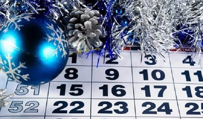 Новогодние каникулы россиян продлятся десять дней