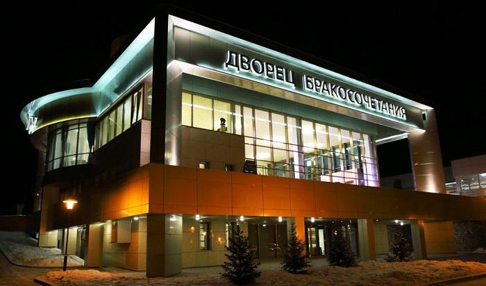 Дворец бракосочетания вИркутске открылся после капитального ремонта