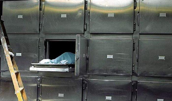 Вморге московской больницы обнаружили тела людей, умерших более 10лет назад