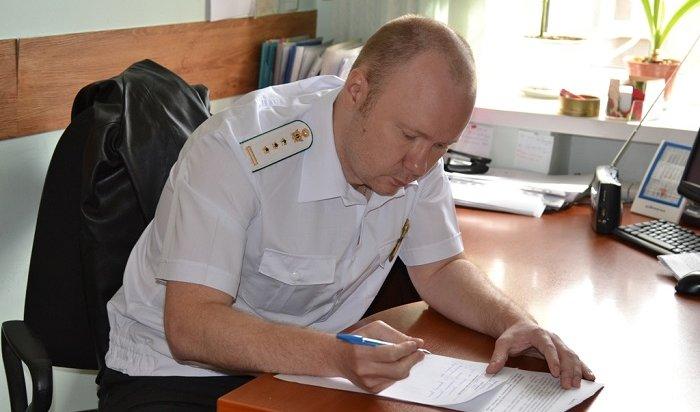 Житель Ангарска оплатил долг поалиментам в1млн рублей, чтобы продать квартиру