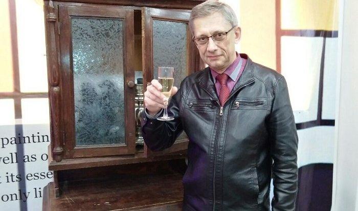 Астроном Сергей Язев поздравил иркутян сНовым годом (Видео)