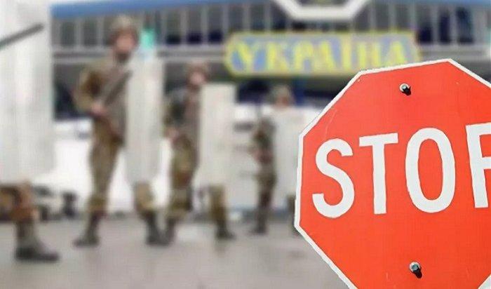 Украина продлила запрет навъезд россиян