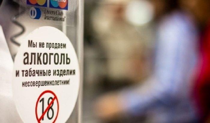 ВИркутске проходят рейды попресечению незаконной торговли алкоголем