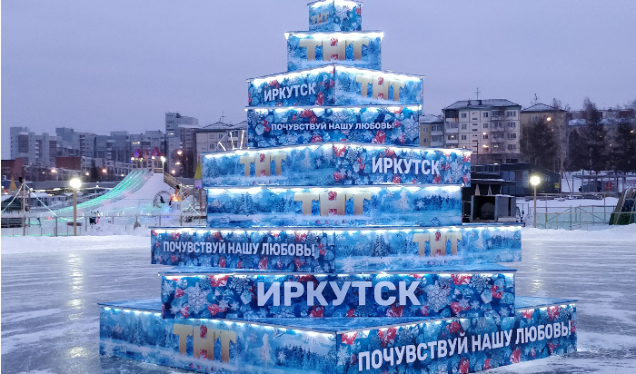 С1января вИркутске начнет работу бесплатный каток ТНТ