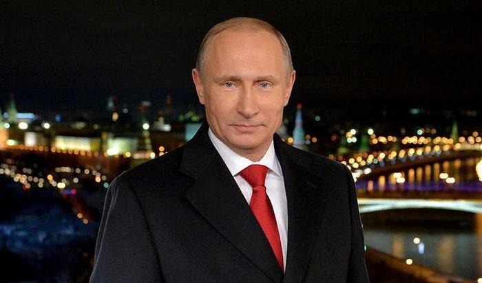 Песков раскрыл тайну, как Путин встретит Новый год