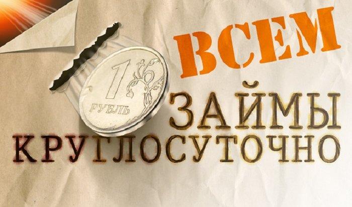 Путин поставил заслон «черным кредиторам»