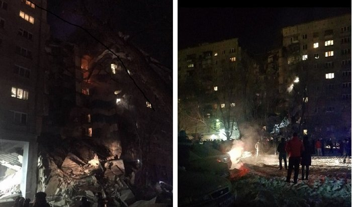 ВМагнитогорске из-за взрыва газа обрушился подъезд многоэтажного дома (Видео)