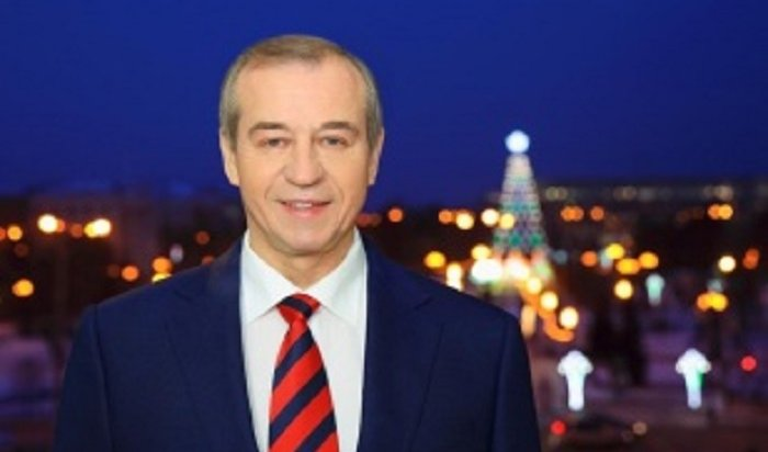 Мэр игубернатор поздравили иркутян и жителей области сНовым годом