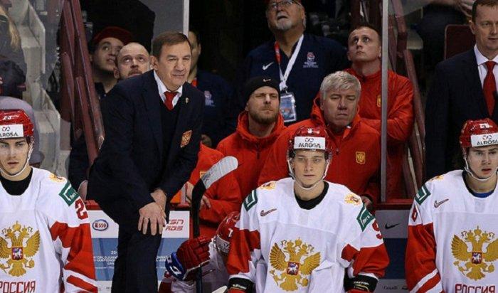 Молодежная сборная России похоккею обыграла канадцев
