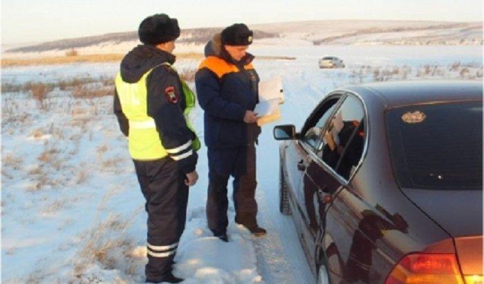 ВИркутской области действуют 24ледовые переправы