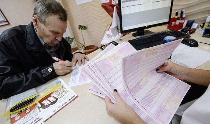 Новые тарифы ОСАГО начали действовать вРоссии