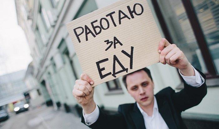 Госдума поддержала идею повышения МРОТ до25тысяч рублей
