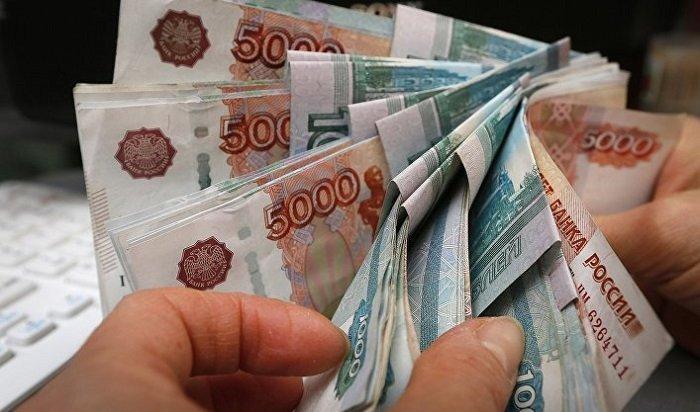 Глава Минтруда рассказал, кому повысят зарплату в2019году