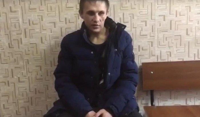 ВИркутске задержали двух похитителей денег изкассы магазина наСоветской (Видео)