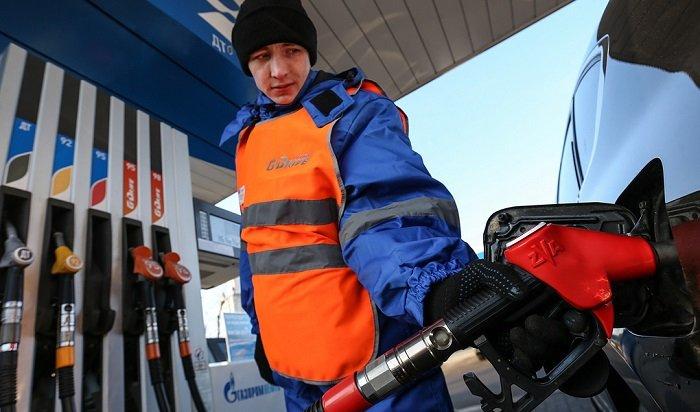 ФАС: цены набензин выросли впределах 1,7% сначала года