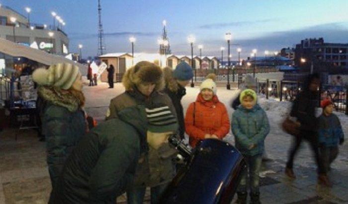 Иркутский планетарий приглашает набесплатные наблюдения Луны иСолнца