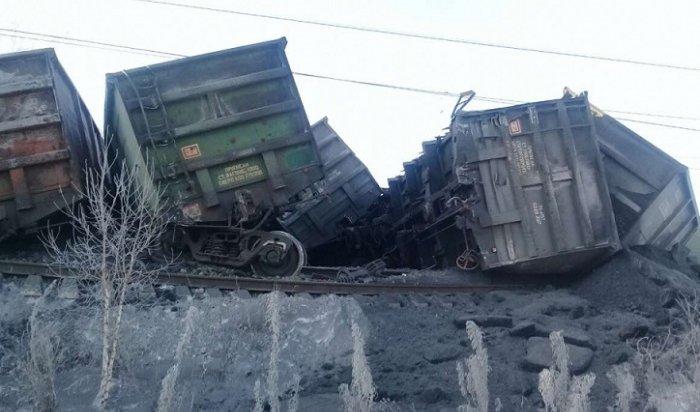 29грузовых вагонов сошли срельсов наперегоне «Делюр-Тыреть»