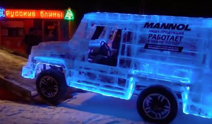В Новосибирске сделали «Мерседес-Гелендваген» изо льда (Видео)