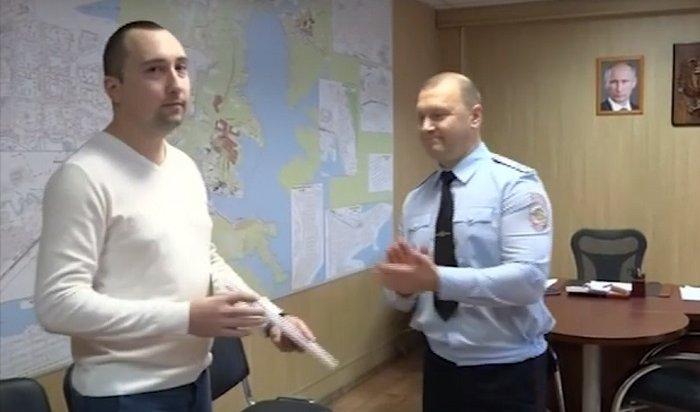 Полиция поблагодарили админа братской группы запостоянную помощь правоохранительным органам (Видео)
