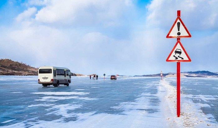 ВИркутской области допущены кэксплуатации три новых ледовых переправы