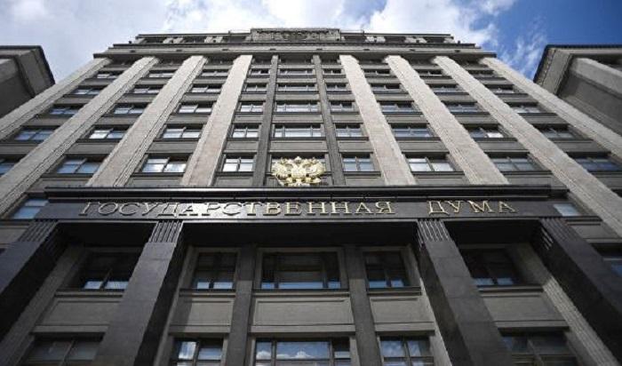 Реконструкция зданий Госдумы иСовета Федерации обойдется вболее чем 7млрд рублей