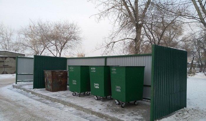 ВАнгарске проектируют мусороперерабатывающий завод