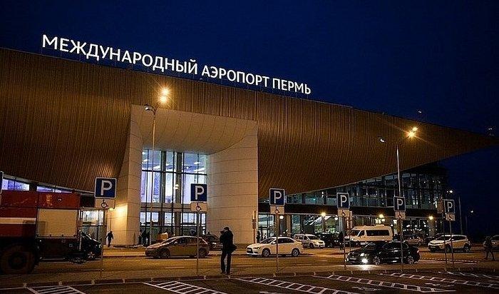 Самолет Иркутск— Москва экстренно сел вПерми из-за ухудшения здоровья пассажира