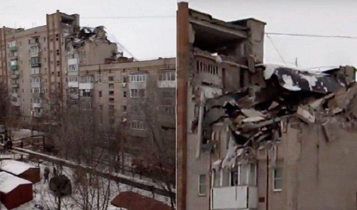 Женщина  погибла при взрыве вгороде Шахты (Видео)