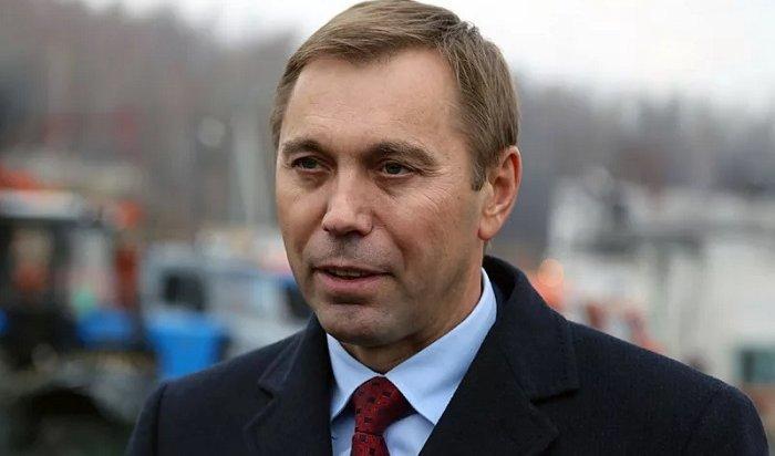 Виктор Кондрашов назначен надолжность гендиректора «Корпорации развития Иркутской области»