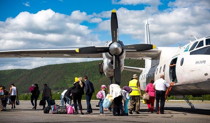 Авиакомпания «Ангара» открыла продажу билетов вНижнеангарск иТаксимо