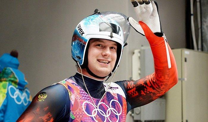 Братский саночник Семен Павличенко победил наэтапе Кубка мира