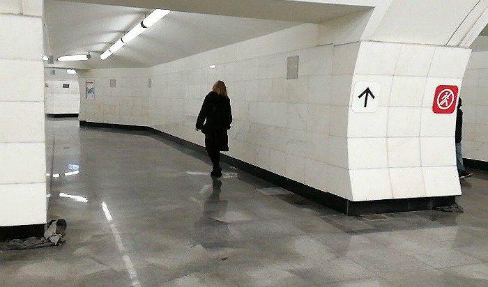 ВМоскве подтопило три станции метро