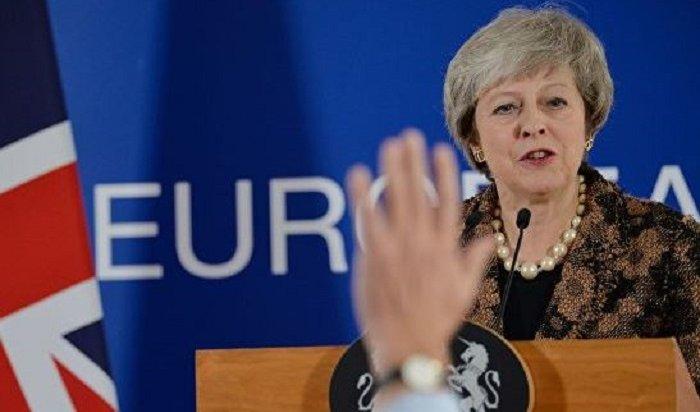 Парламент Великобритании отверг план Терезы Мэй повыходу изЕвросоюза