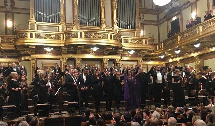 Вфилармонии Вены саншлагом прошел концерт губернаторского оркестра Приангарья