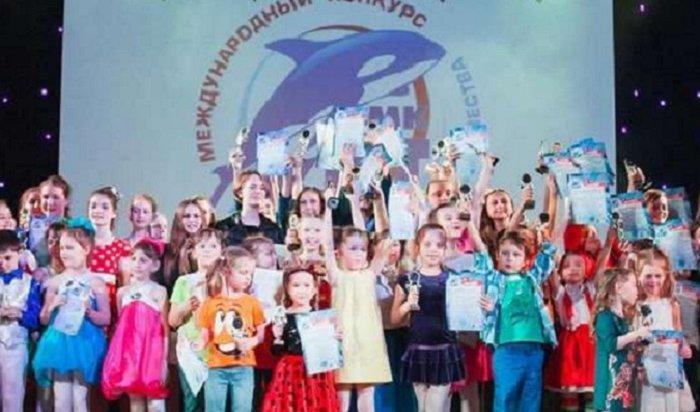 Международный конкурс-фестиваль «КИТ» пройдет вИркутске вмае