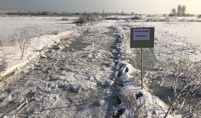 ВУсолье подтопило берег реки Ангары