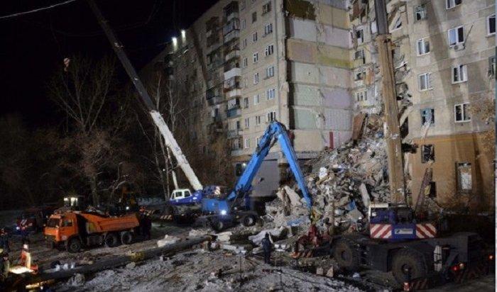 Боевики «Исламского государства» взяли насебя ответственность завзрыв вМагнитогорске