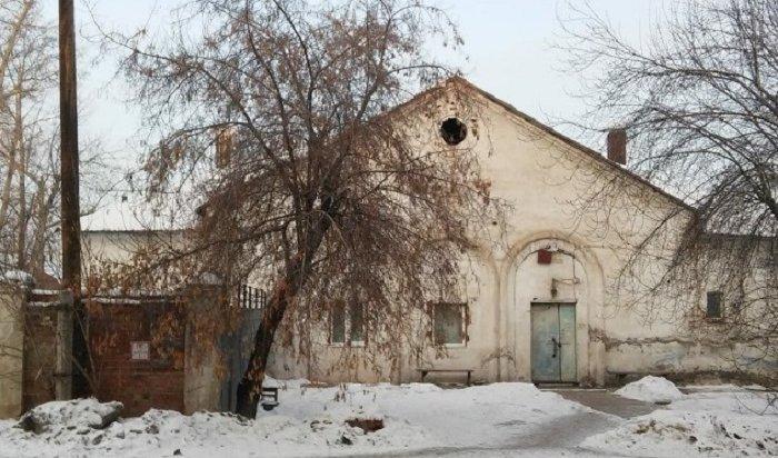 Баня наулице Алмазной вИркутске откроется после ремонта