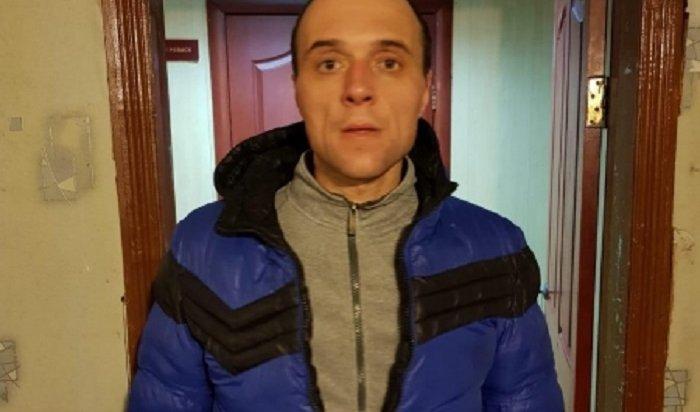 Грабителей пенсионеров задержали полицейские вИркутске иБратске (Видео)