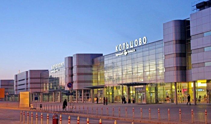 Самолет Иркутск— Москва экстренно сел вЕкатеринбурге из-за курильщика