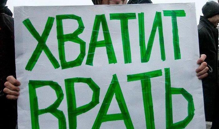 Составлен рейтинг самых честных городов России