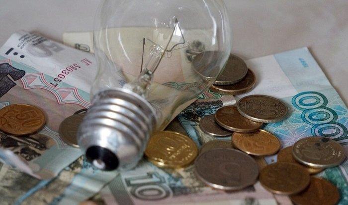 Владельцам электроплит отменят льготы наэлектричество