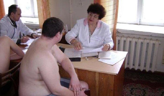 135тысяч россиян неидут вармию из-за ожирения