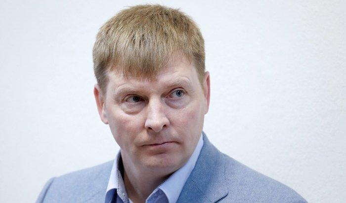Александр Зубков покинул пост президента Федерации бобслея России