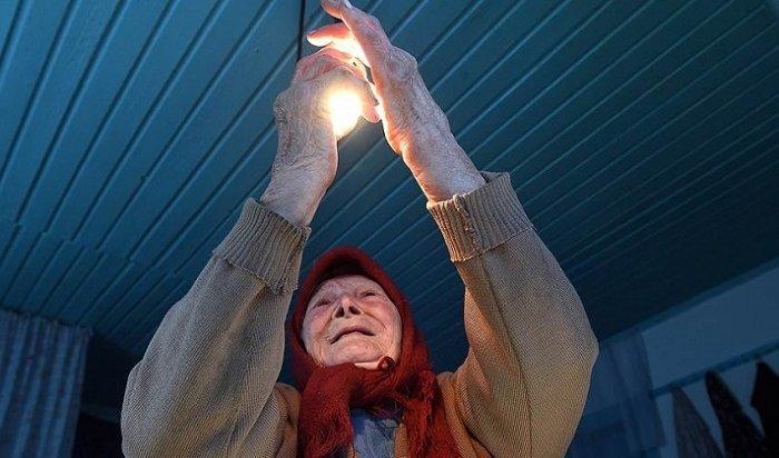 Правительство небудет менять энерготарифы для населения