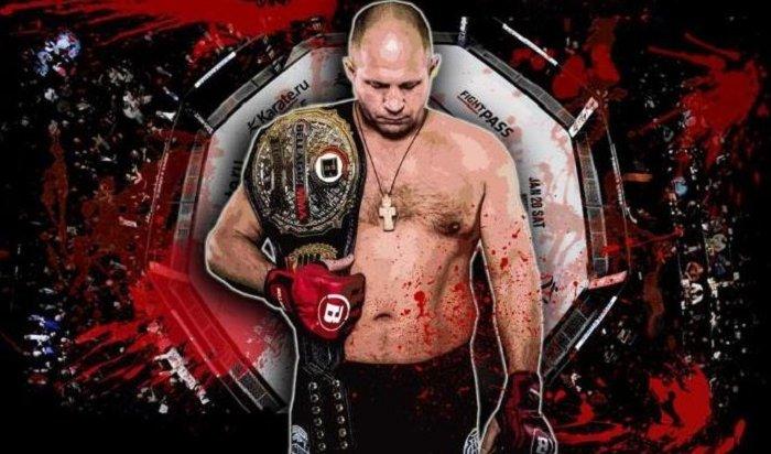 Емельяненко сразится сБэйдером затитул Bellator втяжелом весе (Видео)