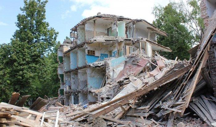 ВБодайбо подрядчик присвоил средства программы переселения граждан изаварийного жилья