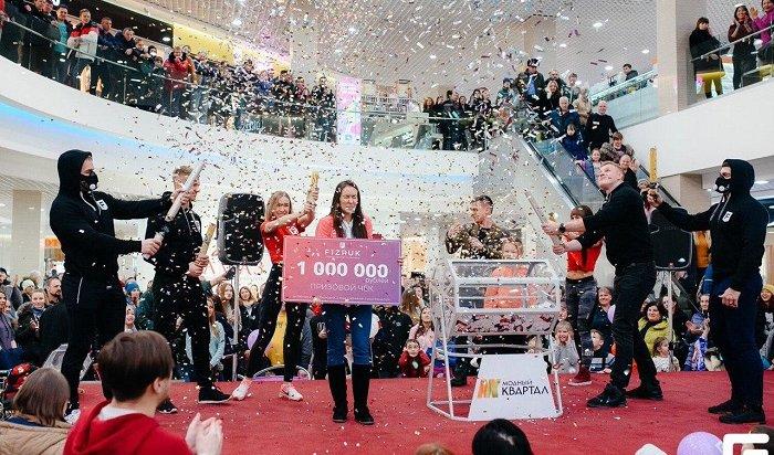 Фитнес-клуб «Физрук» вИркутске разыграл 1 000 000рублей (Видео)